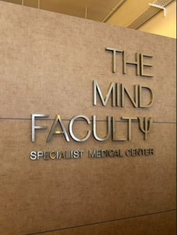 the-mind-faculty-Image1.jpg